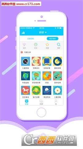 淘云互动app V2.8.5官方版