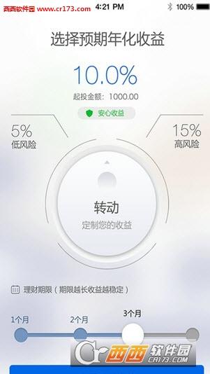 聚爱财Plus app 6.1.0 安卓版