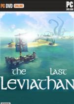 最后的利维坦The Last Leviathan