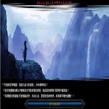 魔兽地图:鏖战襄阳1.55