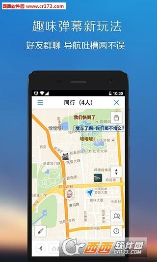 腾讯地图安卓版 7.0.0 官方最新版
