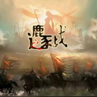 魔兽地图:完美世界V4.2逐鹿之战
