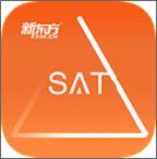 新东方SAT官方app