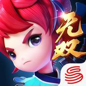 梦幻西游无双版电脑版V1.3.5 官方PC版