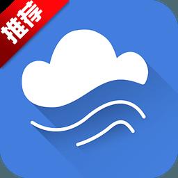 蔚蓝地图appV6.4.3.2 安卓版