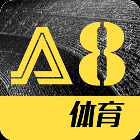 A8体育直播appv2.0.5 官方安卓版