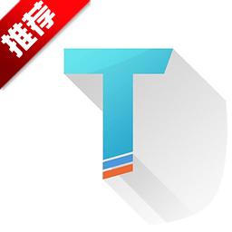 字体大师VIP直装高级版app