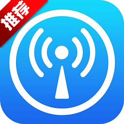 WiFi伴侣5.6.1 官方最新版