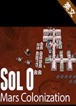 第零天:火星殖民v1.04免安装绿色版