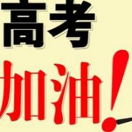 2016高考江苏卷语文试卷真题(图文答案)