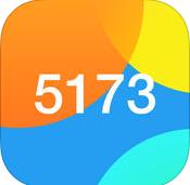 5173游戏交易平台ios