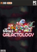 空间站大师Galactology汉化硬盘版下载