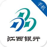 江西银行手机银行
