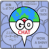 口袋妖怪go chat1.5中文版