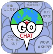 chat for pokemon go聊天