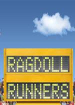 Ragdoll Runners玩偶跑步者免安装硬盘版