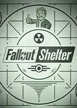 辐射:避难所PC中文免安装未加密版