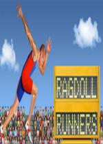 Ragdoll Runners布娃娃跑步者