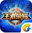王者荣耀皮肤大师2.02.0最新版