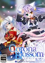 Corona Blossom