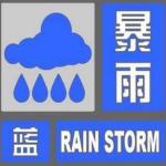 2016北京暴雨积水点分布图