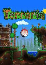 泰拉瑞亚v1.3.2免安装硬盘版