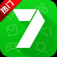 7723游戏盒子电脑版v3.9.9 官方最新版