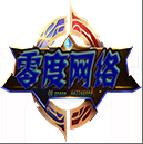 零度王者荣耀极品辅助4.0