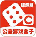 c游盒子官方最新版v1.1.2安卓版