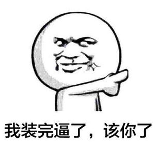 QQ表情生成器app