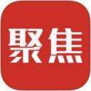 人人聚焦官方appv3.1.0 安卓版