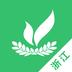 浙江关爱体检appv2.0.5安卓版