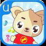 可乐狗唱儿歌app1.1安卓版