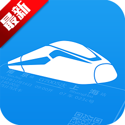 12306买火车票APP8.6.8 官方最新安卓版