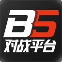 B5对战平台V4.1.0.978官方免费版