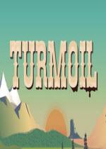 石油风暴 Turmoil