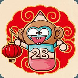 题库馍馍猴app