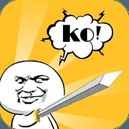 贴吧斗图神器appv3.6.8官方最新版