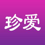 珍爱网苹果版V3.6.0