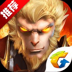 全民斗战神变态版(上线送vip7)1.0安卓版