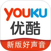 优酷视频v7.2.7 官方IOS版