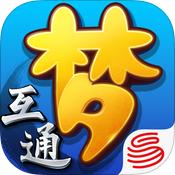 梦幻西游2互通版v1.0.0 安卓版
