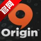 Origin客户端 EA游戏平台