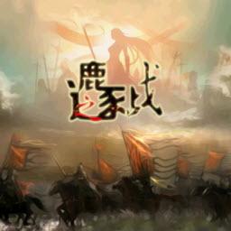 魔兽地图:完美世界v4.3逐鹿之战(附隐藏英雄密码)