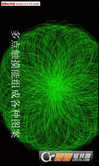 魔幻粒子2表白神器电脑版 最新版