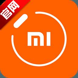 小米运动手机app