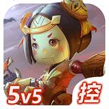 王者荣耀控appv4.3安卓版