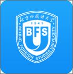 北外网课官方app