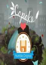 Copoka免安装硬盘版