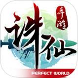诛仙手游万圣节活动ios版v1.83.0最新版